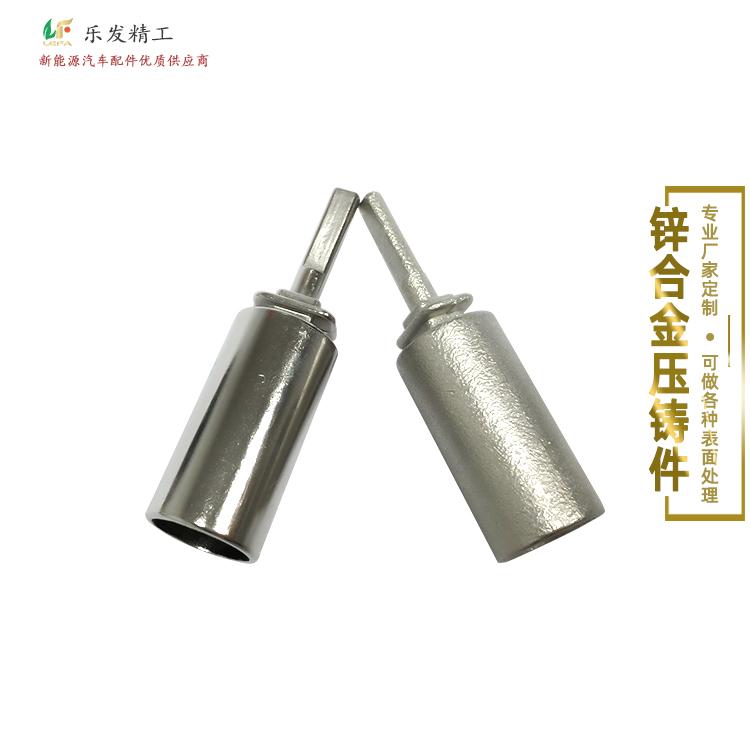 锌合金压铸精密件 锌合金机械配件 铸造锌合金五金配件加工