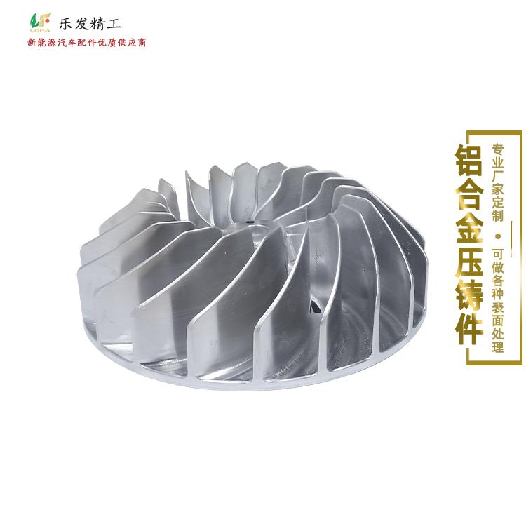 铝合金压铸件 密度均匀产品无麻点外观精美可抛光电镀加工