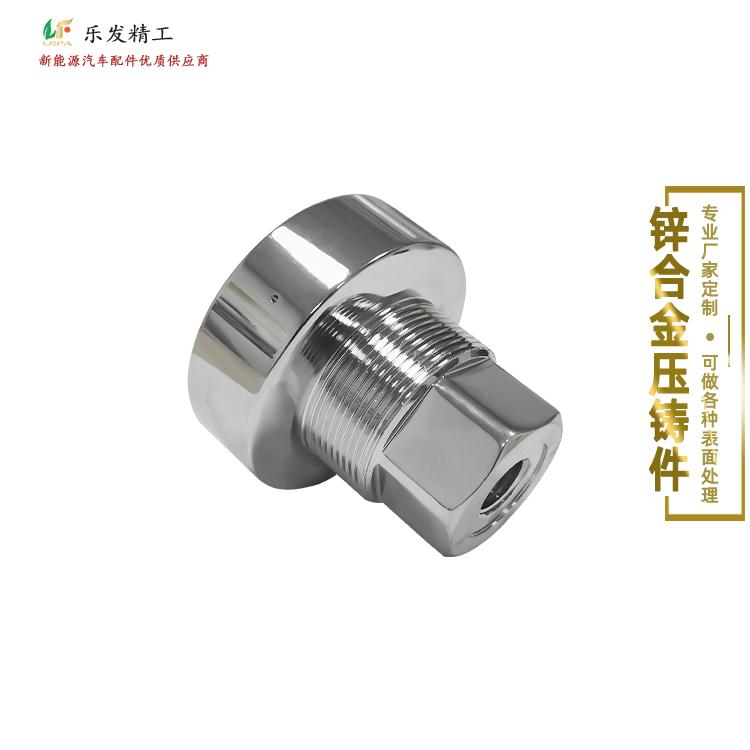 锌合金配件 锌合金精密压铸加工 表面电镀多种颜色精密无砂孔