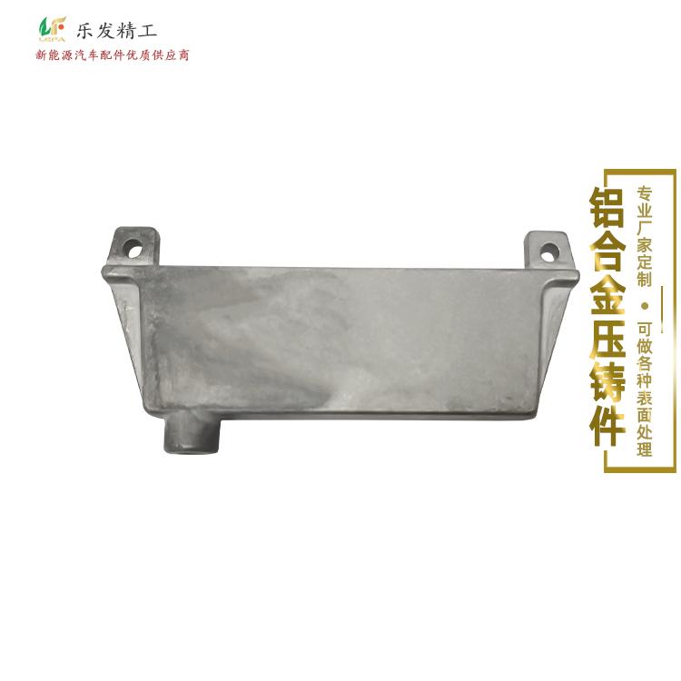 精密铝合金压铸件电子配件广东实力厂家可按客户要求加工定制
