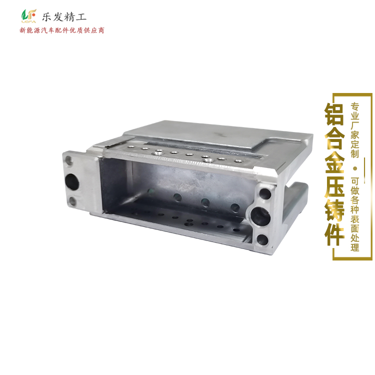 无砂孔精密铝合金压铸件产品密度均匀不易断裂阳极氧化
