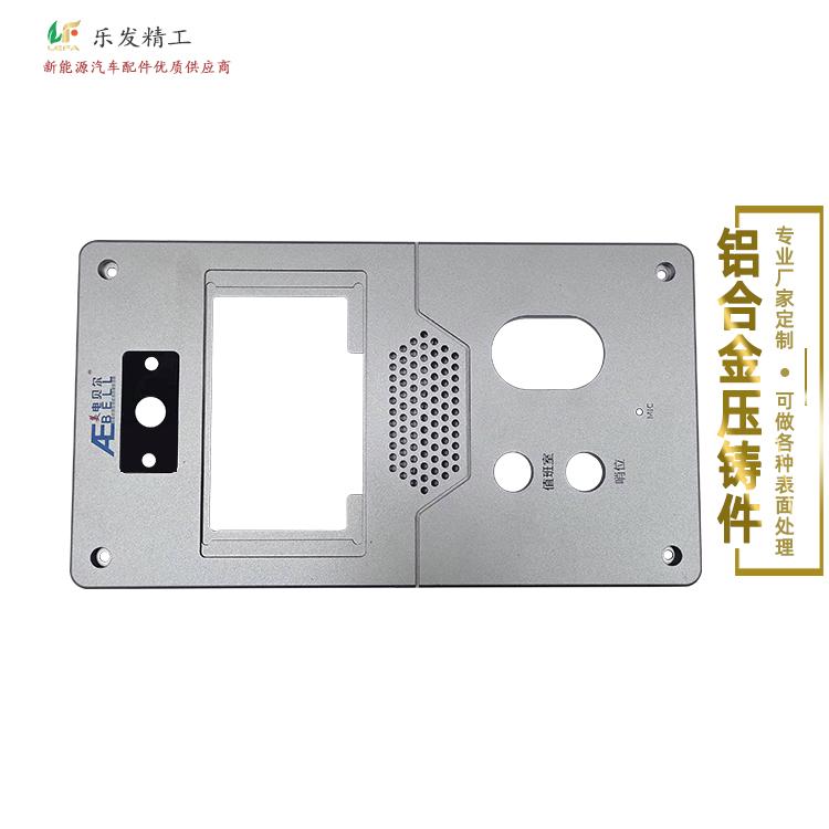 铝合金压铸件加工厂 各种五金小零件精密配件无麻点可做成品出货
