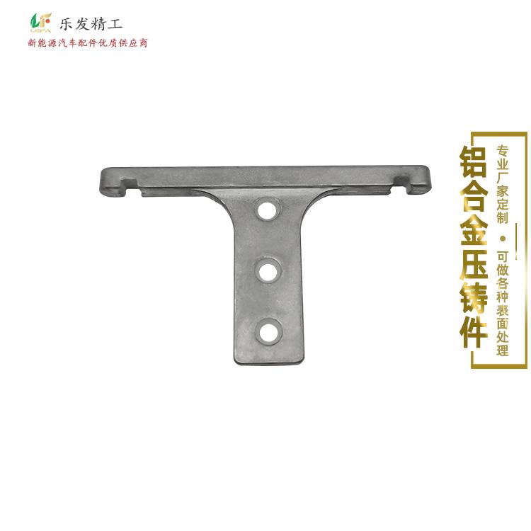 厂家承接定制各种规格铝合金压铸产品阳极氧化表面喷砂